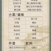 重慶特色麵庄, 名片