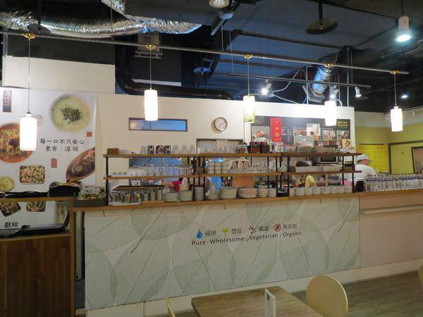 高仰三蔬食@南港店, 餐廳環境, 櫃台