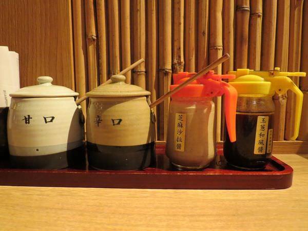 靜岡勝政日式豬排@南港citylink店, 調味料, 調味醬