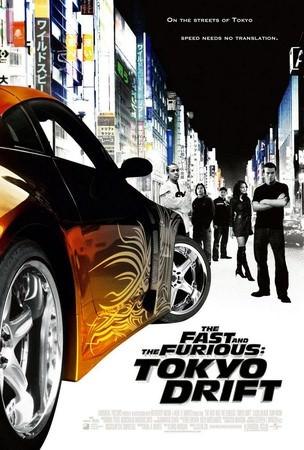 Movie, The Fast and the Furious: Tokyo Drift(美國) / 玩命關頭3:東京甩尾(台) / 狂野極速:飄移東京(港) / 速度与激情3:东京漂移(網), 電影海報, 美國