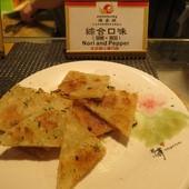 陸家班@CityLink 南港店, 餐點, 綜合口味