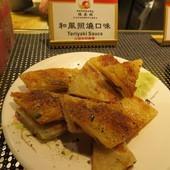 陸家班@CityLink 南港店, 餐點, 和風照燒口味