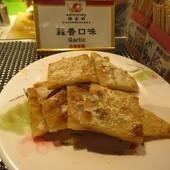 陸家班@CityLink 南港店, 餐點, 蒜香口味