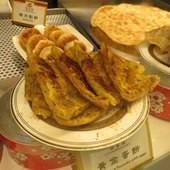 陸家班@CityLink 南港店, 黃金蛋餅