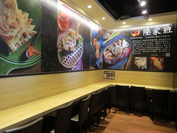 陸家班@CityLink 南港店, 用餐環境