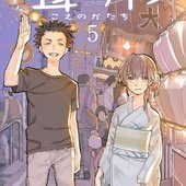Comic, 聲の形(日本) / 聲之形(台) / A Silent Voice : the Movie(英文), 封面, 第5集