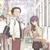 Comic, 聲の形(日本) / 聲之形(台) / A Silent Voice : the Movie(英文), 封面, 第7集