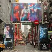 Movie, Ghost in the Shell(美國) / 攻殼機動隊(台.港) / 攻壳机动队(中), 廣告看板, 西門町電影街