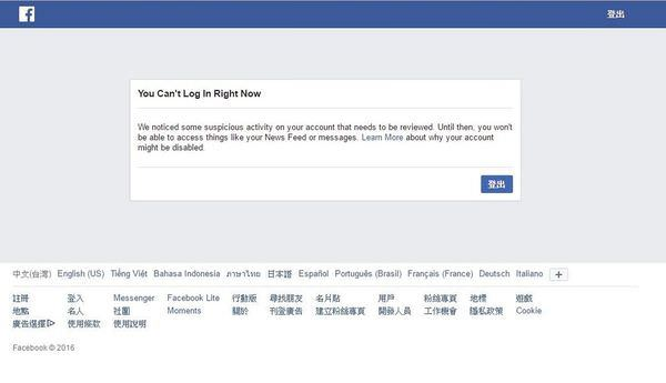 Facebook, 帳號, You Can't Log In Right Now