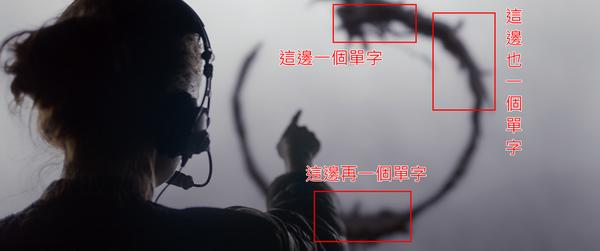 Movie, Arrival(美國) / 異星入境(台) / 降临(中) / 天煞異降(港), 電影劇照