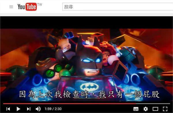Movie, The Lego Batman Movie(美國) / 樂高蝙蝠俠電影(台) / 乐高蝙蝠侠大电影(中) / LEGO 蝙蝠俠英雄傳(港), 電影預告