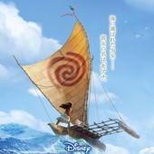 Movie, Moana(美國) / 海洋奇緣(台.中) / 魔海奇緣(港), 電影海報, 日本