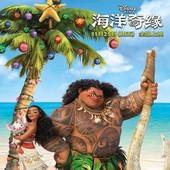 Movie, Moana(美國) / 海洋奇緣(台.中) / 魔海奇緣(港), 電影海報, 中國