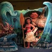 Movie, Moana(美國) / 海洋奇緣(台.中) / 魔海奇緣(港), 廣告看板, 信義威秀