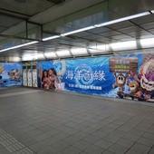 Movie, Moana(美國) / 海洋奇緣(台.中) / 魔海奇緣(港), 廣告看板, 捷運中山站