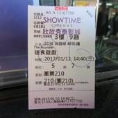 Movie, The Founder(美國) / 速食遊戲(台) / 大创业家(網), 電影票