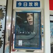 Movie, The Girl on the Train(美國) / 列車上的女孩(台.港) / 火车上的女孩(網), 今日放映
