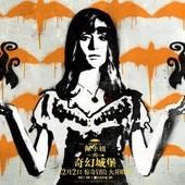 Movie, Miss Peregrine's Home for Peculiar Children(美國) / 怪奇孤兒院(台) / 柏鳥小姐的童幻世界(港) / 佩小姐的奇幻城堡(網), 電影海報, 中國, 角色海報