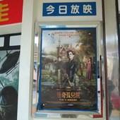 Movie, Miss Peregrine's Home for Peculiar Children(美國) / 怪奇孤兒院(台) / 柏鳥小姐的童幻世界(港) / 佩小姐的奇幻城堡(網), 今日放映