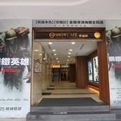 Movie, Hacksaw Ridge(美國) / 鋼鐵英雄(台) / 血战钢锯岭(中) / 鋼鋸嶺(港), 廣告看板, 欣欣秀泰