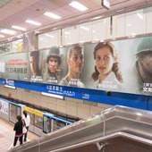 Movie, Hacksaw Ridge(美國) / 鋼鐵英雄(台) / 血战钢锯岭(中) / 鋼鋸嶺(港), 廣告看板, 捷運忠孝新生站