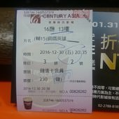 Movie, Hacksaw Ridge(美國) / 鋼鐵英雄(台) / 血战钢锯岭(中) / 鋼鋸嶺(港), 廣告看板, 喜樂時代