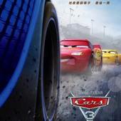 Movie, Cars 3(美國) / CARS 3:閃電再起(台) / 赛车总动员3(中) / 反斗車王3(港), 電影海報, 台灣