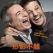 Movie, Inseparables(阿根廷) / 形影不離(台) / 形影不离(網), 電影海報, 台灣