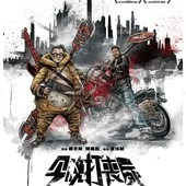 Movie, 今晚打喪屍(香港) / 今晚打喪屍(台) / Zombiology: Enjoy Yourself Tonight(英文), 電影海報, 台灣