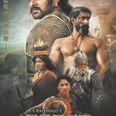 Movie, Baahubali: The Conclusion(印度) / 巴霍巴利王:磅礡終章(台) / 巴霍巴利王(下):终结(網), 電影海報, 台灣