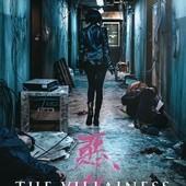 Movie, 악녀(韓國) / 惡女(台) / The Villainess(英文), 電影海報, 台灣