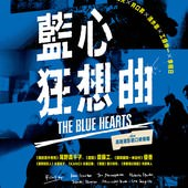 Movie, Frantz(法國.德國) / 雙面法蘭茲(台) / 弗兰兹(網), 台灣