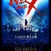 Movie, We Are X(日本.英國.美國) / WE ARE X:X JAPAN重生之路(台) / X JAPAN的死與生(港) / 我们是X(網), 電影海報, 台灣