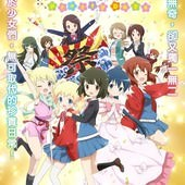 Movie, きんいろモザイク Pretty Days(日本) / 黃金拼圖(台) / Pretty Days Kiniro Mosaic: Pretty Days(英文), 電影海報, 台灣