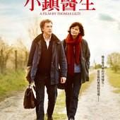 Movie, Médecin de campagne(法國) / 小鎮醫生(台) / Irreplaceable(英文) / 乡村医生(網), 電影海報, 台灣