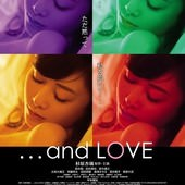 Movie, ..and LOVE(日本) / 與愛(台), 電影海報, 台灣