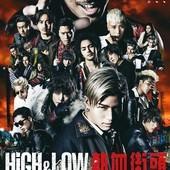 Movie, HiGH&LOW THE MOVIE(日本) / HiGH & LOW熱血街頭電影版(台) / 热血街区电影版(網) / High & Low The Movie(英文), 電影海報, 台灣