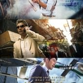 Movie, 마스터(韓國) / 偷天對決(台) / Master(英文), 台灣