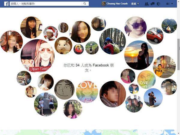 Facebook, 特殊功能, 年度回顧, 2016年度回顧