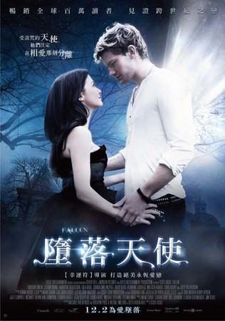 Movie, Fallen(美國.匈牙利) / 墮落天使(台) / 折翼天使首部曲: 魔咒之吻(港), 電影海報, 台灣