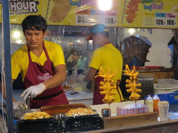 華馬夜市(Huamum Market), 泰國, 曼谷市