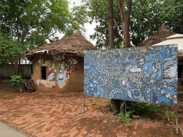 華欣藝術村(Baan Sillapin Artist Village) , 泰國, 班武里府, 華欣