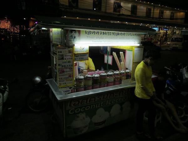 華欣夜市(Chatchai Night Market), 泰國, 班武里府, 華欣