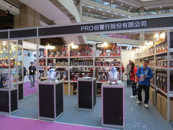 2016台北電影玩具展, 伯寶行, 展場