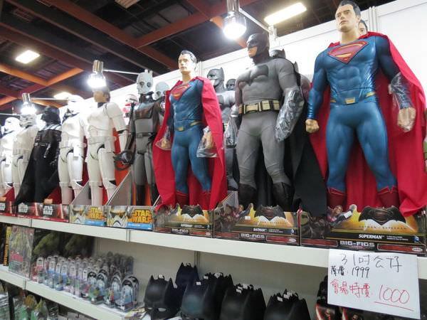 2016台北電影玩具展, 振光, 展場