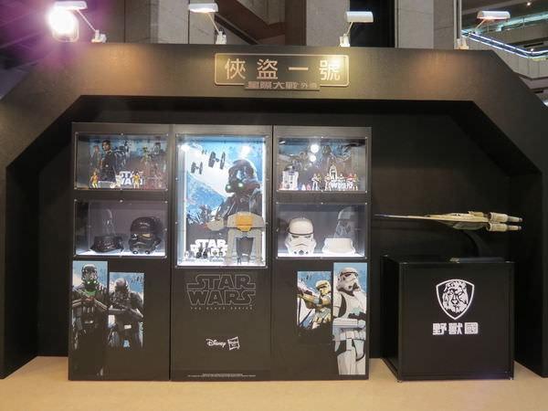 2016台北電影玩具展, 俠盜1號, 模型