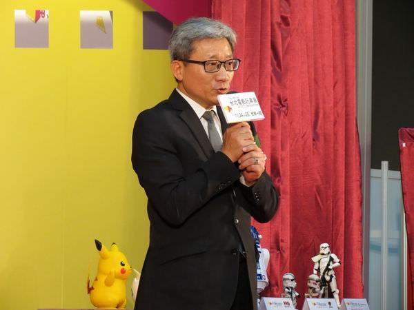 2016台北電影玩具展, 開幕活動