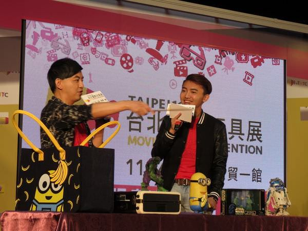 2016台北電影玩具展, 開幕活動, 主持人與嘉賓
