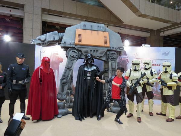 2016台北電影玩具展, 開幕活動, 俠盜1號