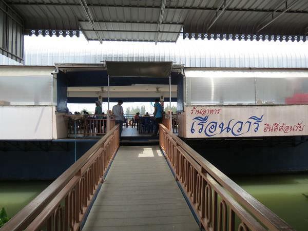 水之家(ร้านอาหาร เรือนวารี)河畔餐廳, 環境空間